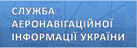 Site of Aeronautical Information Service of Ukraine